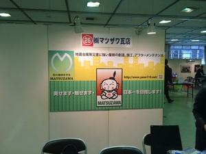 IMG_7306.JPG