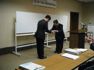 経営指針004.JPG