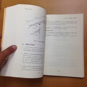 かわらぶき (2).jpg