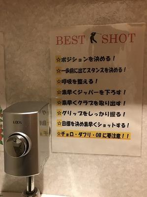 トイレ (2).jpg